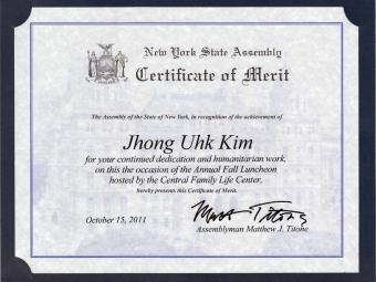 NY State Assembly – Jhong Uhk Kim