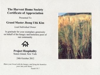 Project Hospitality Award