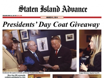 President's Day Coat Giveaway